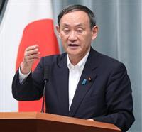 菅氏、中国の過去最長の領海侵入「極めて深刻」 中国側に抗議