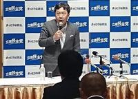 都知事選支援候補を連想? 「#宇都宮」に批判、枝野氏「他意ない」