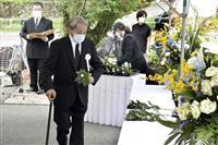 熊本豪雨に「心からお見舞い」 九州北部豪雨から3年、東峰村で追悼式