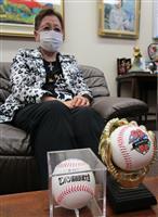 【しずおかこのひと】 野球部の「生みの親」 加藤学園・加藤瑠美子校長 「甲子園行かずに…