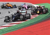 ホンダは表彰台逃す F1開幕戦オーストリアGP