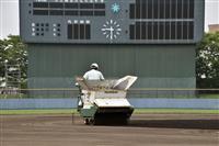 甲子園と同じ土、青森市の球場に搬入 「完全燃焼を」