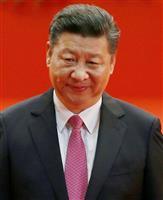 中国軍、3海域で同時演習 プレゼンス誇示、米反発も