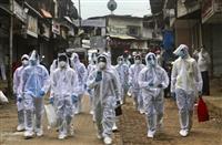 インド、新型コロナ感染世界3番目に
