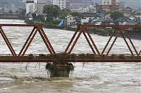 熊本、被災地に再び雨 道路寸断、各地で孤立
