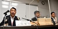 「断腸の思い」岸和田だんじり祭中止 感染防止探るも苦渋の決断