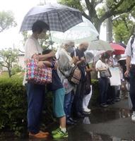 神戸校門圧死30年で追悼集会 「生徒に寄り添う教育を」