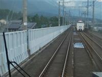 【湖国の鉄道さんぽ】「比良おろし」を防げ JR湖西線の防風柵、運転規制3分の1に