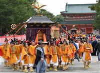 京都三大祭りの一つ、時代祭も中止へ
