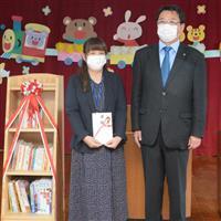 絵本と本箱を寄贈 和歌山キワニスクラブ、保育所と幼稚園に