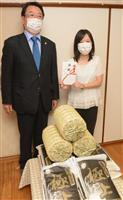 お米食べて元気を 子ども食堂などに寄贈、和歌山キワニスクラブ