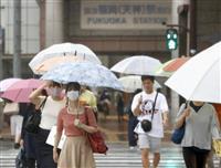 前線停滞、災害警戒続く 九州3県の特別警報維持