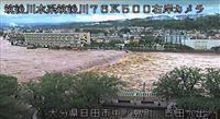 大分県で筑後川が氾濫