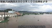 九州の豪雨、死者50人 福岡で冠水、避難所孤立