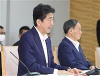 首相「特定災害指定」指示 九州豪雨対策本部 自衛隊増強、2万人に