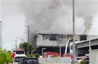 爆発音直前、「バチバチ」と異音と熱気 静岡・吉田町4人死亡火災でレック会見