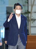 【一筆多論】政治家はやっぱり「密」が好き 大谷次郎