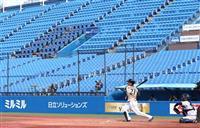 【スポーツ茶論】球音響く無観客の球場 別府育郎