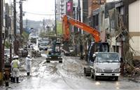 豪雨で九州の工場が操業停止 7日も経済活動に影響