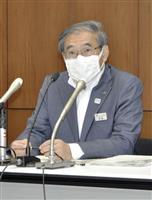 JR東日本社長、時間帯別運賃を検討 ラッシュ時間帯は値上がりも