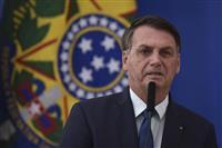 ブラジル大統領が新型コロナ感染か 現地報道