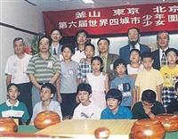 【話の肖像画】女流囲碁棋士・謝依旻(30)(3)借金の重圧…プロへの道