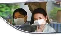 両陛下、新型コロナウイルスで雇用への影響聞かれる