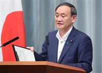 九州豪雨で特定災害指定を検討 菅官房長官