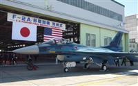 令和6年度から試作機製造 防衛省、次期戦闘機の開発日程提示