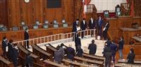 参院、本会議場のスロープ試作品公開 議運委理事らが視察