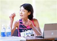 世界ハーフに前田穂南が出場 延期に伴い代表選手変更