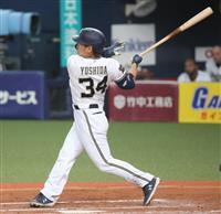 吉田正、今季初の4安打 オリックス3連勝に導く