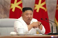 正恩氏へ賠償命令 韓国人元捕虜らに 韓国裁判所で初