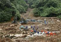 「72時間」迎えた熊本豪雨被災地 行方不明者を重点捜索