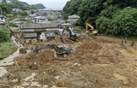 土砂災害12県で71件 8河川で氾濫