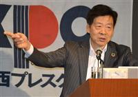 「万博開催は変わらぬチャンス」 関西同友会の深野代表幹事が講演