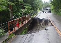 岐阜県、長野県に大雨特別警報 最大級の警戒