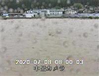 岐阜県下呂市で飛騨川が氾濫