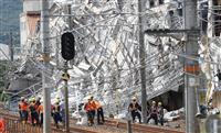 JR線路に足場が倒壊、大阪・柏原市新庁舎工事現場
