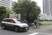 警察官が拳銃自殺図ったか 朝鮮総連周辺で警戒活動後
