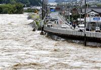 岐阜と三重で通信障害 ドコモ、大雨影響