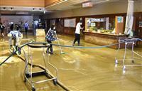 カルテや医療機器水没、空調使えず 球磨川沿いの総合病院