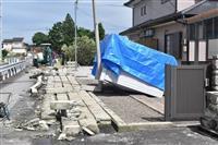 宇都宮市内などで突風か 屋根瓦や石塀に被害