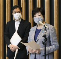 東京・歌舞伎町ホスト感染「共同生活が原因」「10万円目当て」を否定