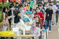 新型コロナの起源探る調査団 今週末に中国へ WHO発表