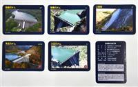 農業用のダムカード登場 県洲本土地改良事務所が作成 「現地で自撮り」無料配布