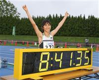 田中希実が女子3千メートルで日本新 ホクレン陸上