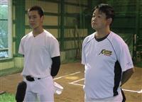 加藤学園、鹿児島城西と対戦 全力プレー誓う 高校野球交流試合