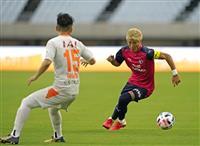 C大阪が開幕3連勝 サッカーJ1、横浜FCも白星