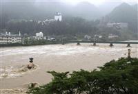飛騨川氾濫、住民「こんな雨初めて、怖い」